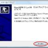 OpenVPN GUI for Windows | OpenVPN.JP